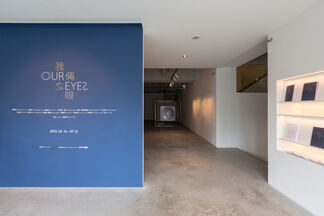 Our Eyes, installation view
