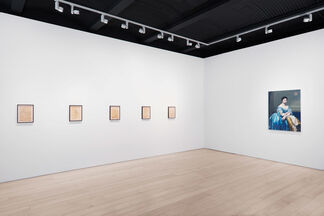 Taner Ceylan: We Now Must Say Goodbye, installation view