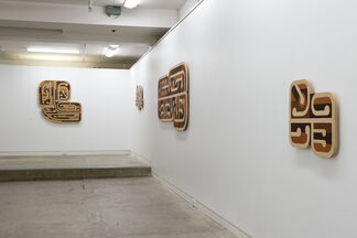 Ngatai Taepa - Tane Pupuke, installation view