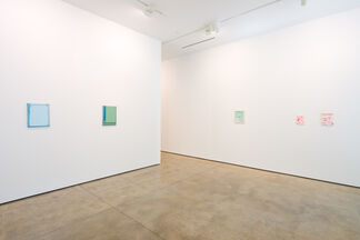 Now I See the Secret of Making, installation view