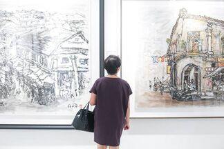 Lim Tze Peng, installation view