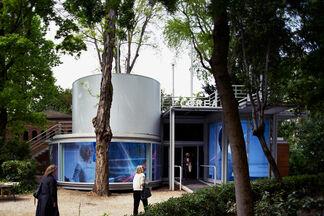 Republic of Korea Pavilion, installation view