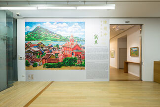 A Life's Journey –  A Memorial Exhibition Marking the 110th Anniversary of Chen Houei-Kuen's Birth, installation view