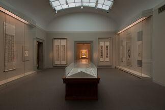 Enigmas: The Art of Bada Shanren (1626-1705), installation view