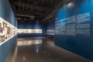 Pan Gongkai: Dispersion and Generation, installation view