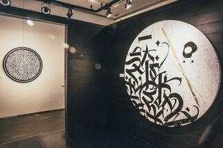 Pokras Lampas - Calligrafuturism (Chapter 1.0), installation view