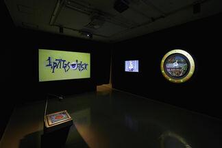 "Yuriko Sasaoka ""command X"", installation view"
