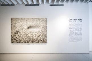 Chun Kwang Young - Aggregation, installation view