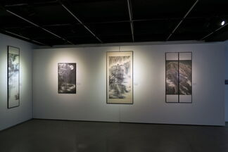 From Tranquility to Eternity, installation view