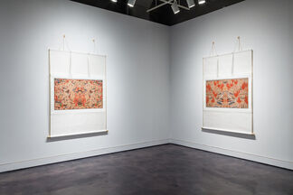 Yeesookyung: The Meaning of Time, installation view