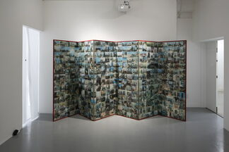 AZABU SHOYO - To ramble about Azabu –, installation view