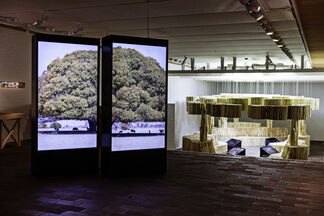 Africa: Architecture, Culture and Identity, installation view