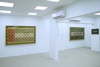 Yeh Pyara Parcham, installation view