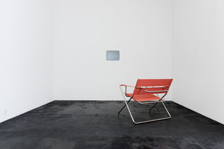 James Turrell »From the Guggenheim, Aten Reign«, installation view