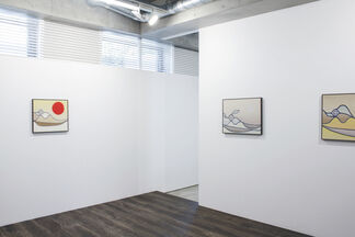 Land Is Witness, installation view