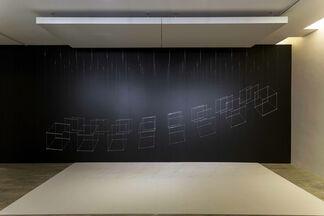 Dialogue | Ding Yi x Elias Crespin, installation view