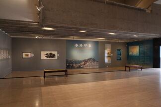 Hong Kong Impressions, installation view