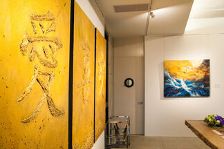 Visions from Above - Philip Mantofa Solo Exhibition《屬天視界》- 腓力‧曼都法首度個展, installation view