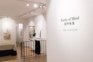Purity of Mind, installation view