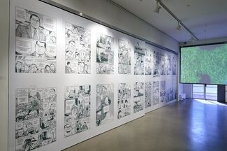Islands Off the Shores of Asia, installation view