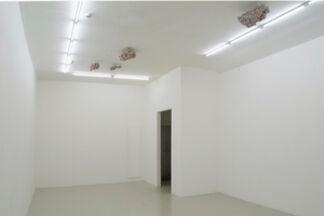 SUB ROSA - Maria Loboda, installation view