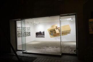 Tadashi Kawamata, installation view