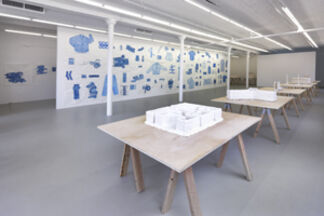 2017 James And Audrey Foster Prize, installation view