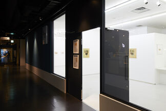 Shooshie Sulaiman Drawings, installation view