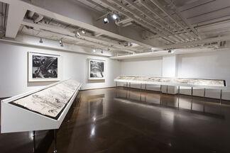 SUN XUN : Tears of Chiwen, installation view