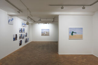 Dawit L. Petros   The Stranger's Notebook (Prologue), installation view