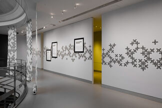 OM Lab: Offer Your Voice, installation view