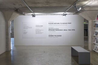 Please Return to Busan Port, installation view