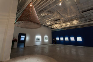 Charwei Tsai: We Came Whirling Out of Nothingness, installation view