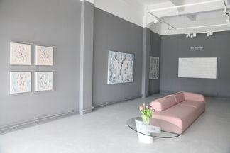 Eline de Jonge - Urban Humans, installation view