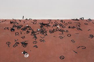 Latifa Echakhch  - Hadash, installation view