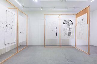 Xu Jiong : I Saw JiaDao, installation view