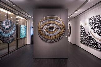 Open your Eyes - Pokras Lampas, installation view