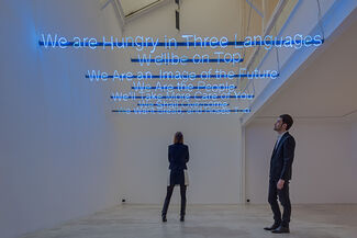 Maja Bajevic, We are the last ones of yesterday, but the first ones of tomorrow, installation view