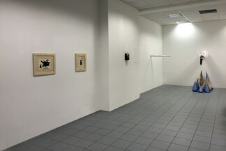 Daydreaming Heart, installation view