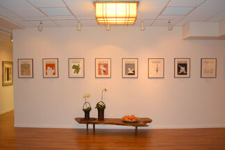 Hideo Takeda: Genpei and World Night Tours, installation view