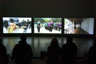 Nina Fischer & Maroan el Sani: Spirits Closing Their Eyes, installation view