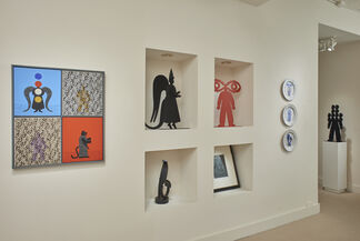 Grisha Bruskin: Paintings and Sculpture, installation view