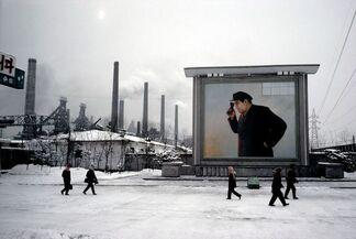 Hiroji Kubota Photographer, installation view