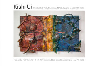 Chapter Three: The Lost Works by Kishi Ui, installation view