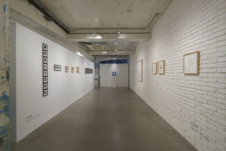 A Permanent Instant: instant photography from 1980s-2000s by Hong Kong artists, installation view