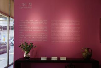 Spontaneity - Zeng Yicheng Solo Exhibition, installation view