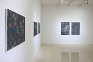 From Your Memory, installation view