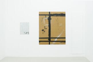 BLANKISM - Micheal Bevilacqua, installation view