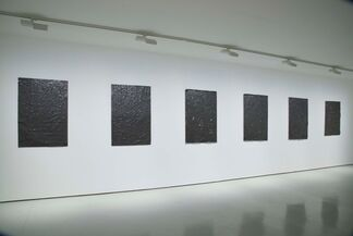 CHOI BYUNG-SO, installation view