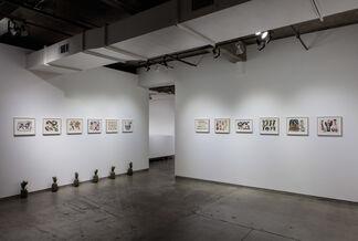 Rosie Camanga (1910-?): Rose Tattoo, installation view